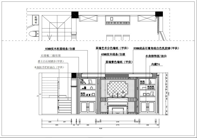 武汉岭南装饰